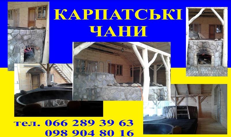 Бани и сауны Кременчуга – адреса 16eef20a78283