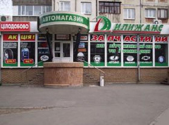 Круглосуточные аптеки в кременчуге