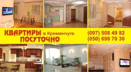 Центр недвижимости ГАРАНТ