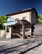 Ветеринарная клиника Яшма