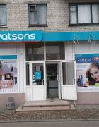 Магазин Watsons