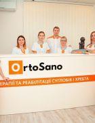 Клиника терапии и реабилитации суставов «Orto Sano»