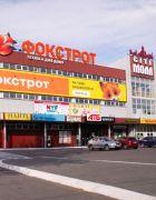 Торгово-развлекательный центр «СИТИ МОЛЛ»