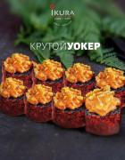 Доставка еды IKURA