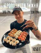 Доставка суши «Osama sushi»